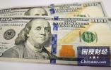 """美联储:美国经济下行风险增加 或停止""""缩表"""""""