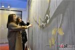 第八届中国·沙河玻璃交易博览会举办