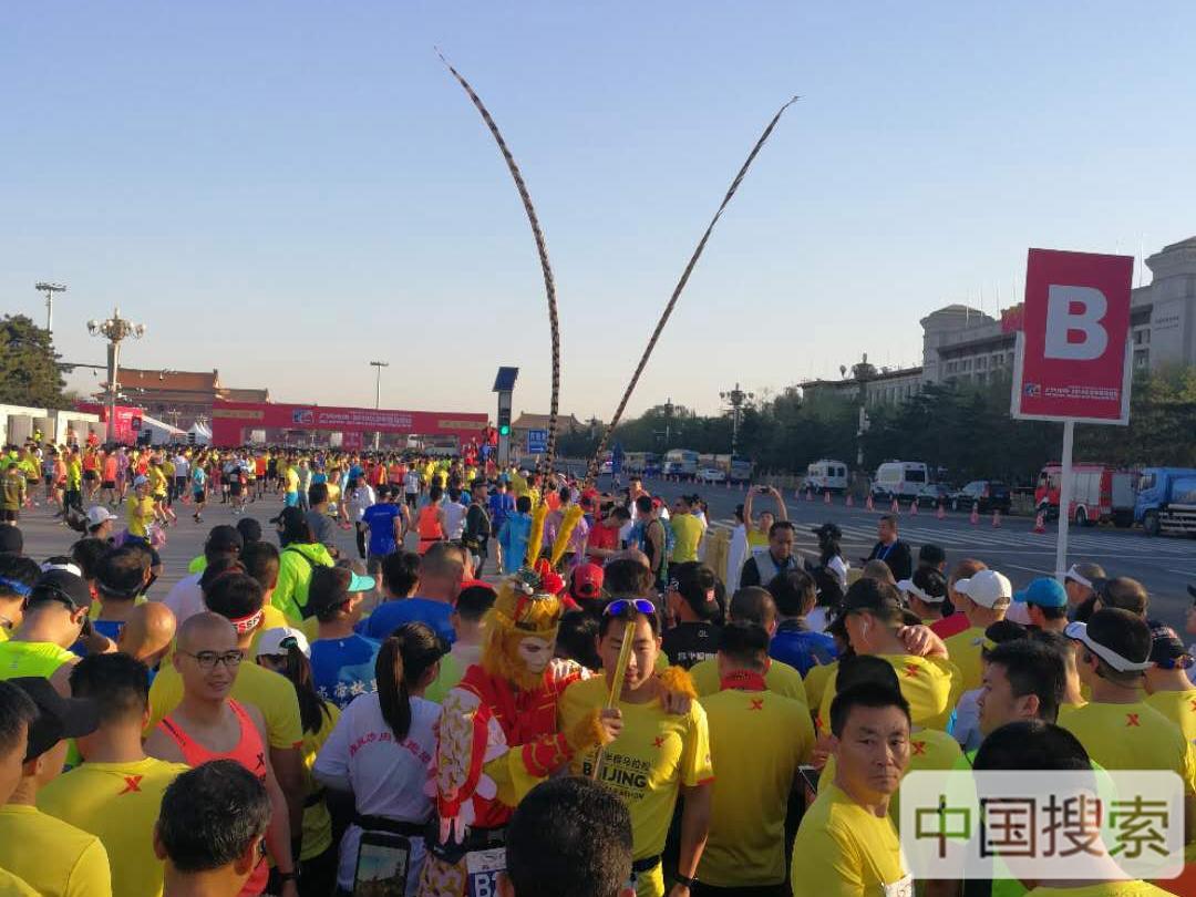"""北京半程马拉松晨光中开跑 """"美猴王""""抢镜(图)"""