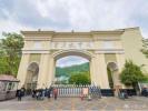 """深圳富源学校被重罚 高考移民的""""代培模式""""该如何规范?"""