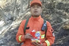 凉山森林消防员回应吃方便面视频:灭火后活跃气氛