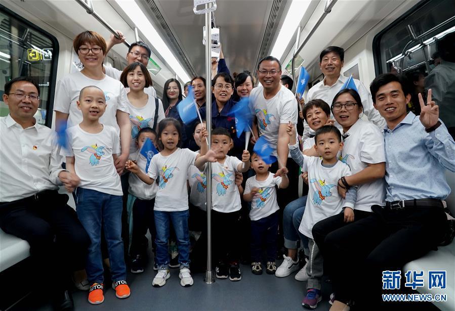 (经济)(2)郑州地铁5号线开始初期运营