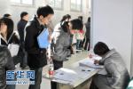 廊坊举办残疾人就业洽谈会提供就业岗位180余个