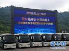 贵州茅台2018年年度股东大会在仁怀市茅台镇如期举行