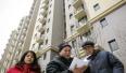 高米店家园公租房摇号结果公布 200户新北京人排出选房顺序
