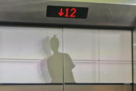 不菲的小区电梯广告费应归谁?按规定属全体业主