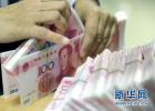 1-7月份河北省限额以上单位消费品零售额增长3.6%