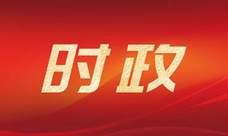 【中国稳健前行】法治建设是中国持续发展的重要保障