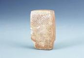 辽宁阜新查海遗址发现七千五百年前石雕神人面像