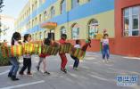 三河政府关于强化无证民办幼儿园关停取缔的通告