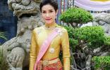 泰国国王宣布褫夺新晋贵妃的头衔