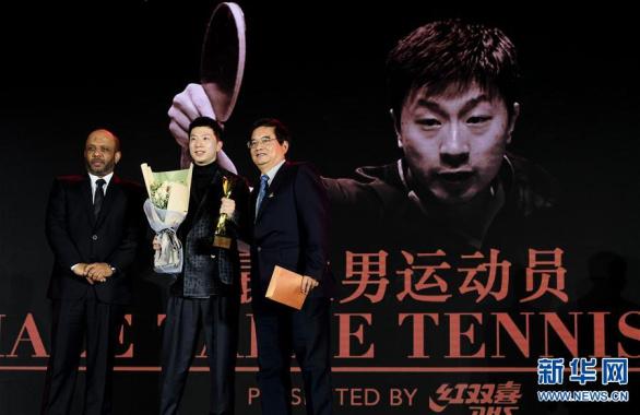 乒乓球——2019国际乒联球星颁奖盛典举行