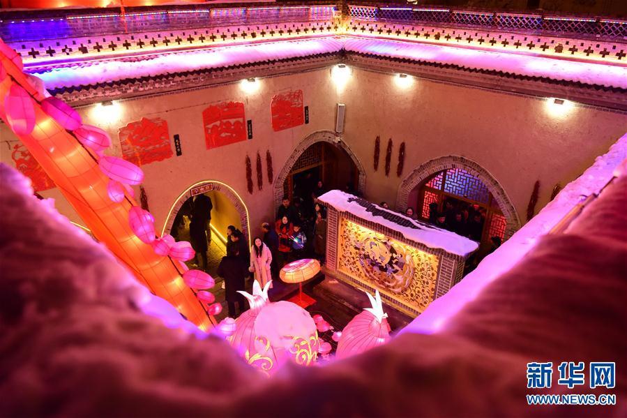 (文化)(6)河南陕州地坑院新年灯会开幕