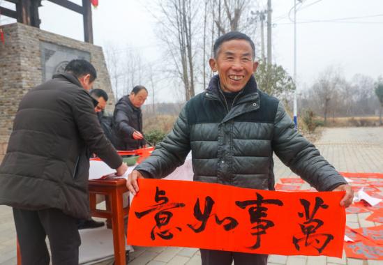 河南光山: 春联送到家门口