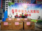 复工助抗疫,东莞格力已捐赠500万元防疫物资