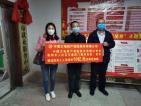 中国大地保险助力企业复工复产 为110万务工人员定制保险