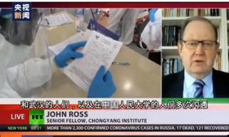 英国学者:中国是唯一完全控制疫情的国家 歪曲事实的言论将不攻自破