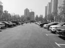 石家莊:3種方法增加車位緩解城區停車難