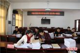 信阳平桥区:开展案件评查 助力案件质量提升