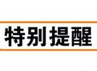 河北唐山5.1級地震 你關心的在這裡