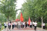 漯河第四屆環沙澧河國際徒步大會舉行