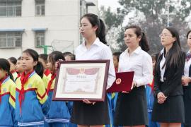 李芳同志烈士光荣证颁授仪式举行