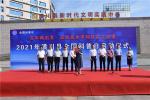 2021年潢川县全国科普日主场活动启动