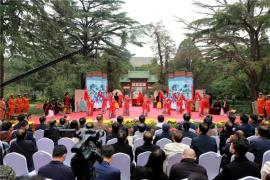 第39届菊花文化节|第三届师旷古琴艺术节举行