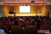 山东省信息技术骨干教师Scratch编程教学研讨培训会