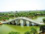 中国旅游日 河南景区送福利