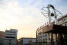 瀋陽沈北新區將建多個合作校 有七中合作校和朝陽一校