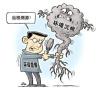 中央環保督察組向遼寧轉辦23批信訪問題4221件