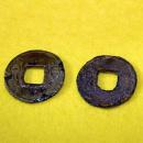 日出土中国青铜币