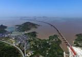 激动!舟山将迎全球规模最大的跨海桥梁群