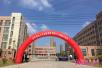 北京师范大学附属烟台学校举办2017年校园开放日活动