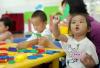 石家庄今年新增46所普惠性幼儿园!有你家附近的吗