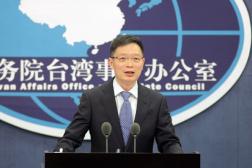 """国台办:台湾当局""""以武拒统""""没有出路"""