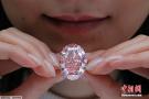 细数近年天价钻石 最贵的近5亿元