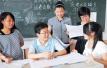 今明两天杭州中考生填志愿 分数变了怎么填才靠谱?