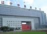 辽宁中医药大学在辽宁计划招生1178人 比去年略少