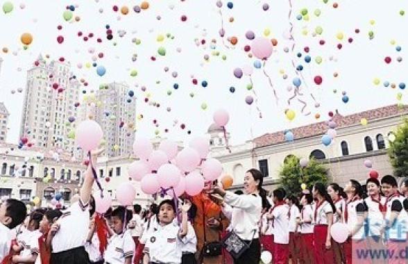 """图集:大连少年儿童开心庆""""六一"""" 收获难忘记忆"""