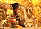 中国历史上哪个朝代最富?竟不是唐宋明清
