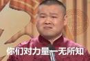 惊呆了!日本人宣称找到国乒称霸秘诀!