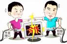 """国家邮政局出手 顺丰菜鸟""""数据断交门""""落幕"""