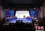 湖南高校知识产权竞答赛决赛落幕 让更多人关注知识产权