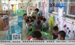青岛:2岁娃大腿骨折 早教园态度变化大监控也消失了