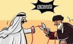 """集体断交!中东多国与卡塔尔到底""""什么仇什么怨""""?"""