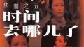"""""""金砖国家电影节""""23日启幕 30部影片上演"""