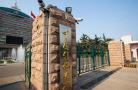 中国传媒大学公布对辽宁招生计划 11个专业招22人