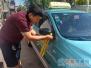 今年抚顺60台雷锋车队出租车免费接送高考考生 有需要的快打电话预约吧